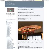 2018 年5月 ソウル: 「ウエスティン朝鮮ソウル」エグゼクティブラウンジのスイーツ - Choco  Chip  Mint