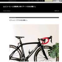 松本市美術館と草間彌生 - 山とコーヒーと自転車と時々アートのある暮らし