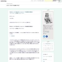 ダ・ヴィンチ・ケーキ by Sweet Studio - ルドゥーテのバラの庭のブログ
