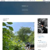 元気 - 今日の空+α2
