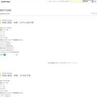 テイルズ オブ エクシリア2 素材 銀の香麟粉 - BBYYGBB