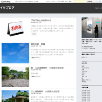 ペニーレイン宿郷店 - イケブログ
