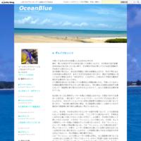 再度タイムアタック - OceanBlue