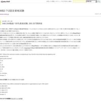 HPE0-J76過去問題、HPE0-J76的中率 資格問題集 - MB2-712認定資格試験