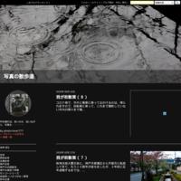 京都物語(祇園後祭の山鉾建て)③ - 写真の散歩道