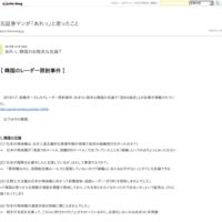 あれっ、三井住友銀行(子会社)がSMFG(親会社)株式を売出し? - 元証券マンが「あれっ」と思ったこと