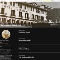 The Fulbari Resort & Spa - 三日坊主のホテル宿泊記