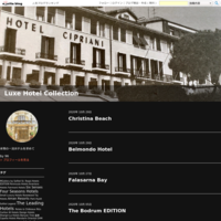 Four Seasons Hotel Damascus - 三日坊主のホテル宿泊記