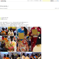 袴で卒業式 - アキコキモノ