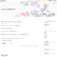 SK-II フェイシャル トリートメント エッセンス - コスメちっくな美容ブログ