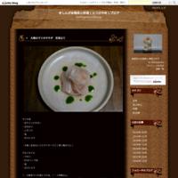 バナナのパルフェグラッセチョコレートソース - きしんがま陶芸と料理(とつぶやき)ブログ