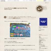 5/6(祝)るり渓バーベキューライド - ショップイベントの案内 シルベストサイクル