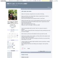 荻窪でチェロを〜ストラウスチェロ教室〜