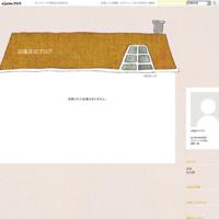 白嵐荘の『クラシック展望 Part2』 - 白嵐荘のお馬ブログ