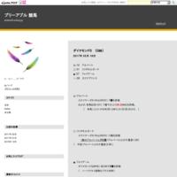 日経賞(GⅡ) - プリーアブル 競馬