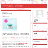 ニキビに効果があるビタミンE - プロアクティブファンのエキサイトブログ