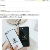 世界が熱狂した衝撃のコラボ 「ルイ・ヴィトン」×「シュプリーム」手帳型iPhoneケース新発!! - rabukaba