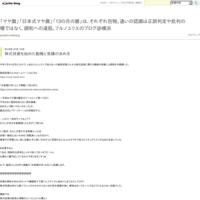 【マヤ暦・お知らせ】セッション・鑑定をお受けいただいた、またはブログ記事をお読みいただいている皆さまへ。 - ブライトセッションとマヤ暦で、潜在意識と人生のあらすじを読み解きます。フルノユリエのブログ@横浜