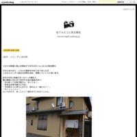 (石川県・穴水町)能登ワイン~コーストテーブル - 松下ルミコと見る景色