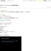 日本ワークシステムが評判の人気芸能人をご紹介!「中村倫也」 - 日本ワークシステムの最新情報館