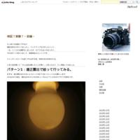 榛名神社と旧大胡町 - 標準レンズ馬鹿一代
