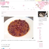 初めまして - Food Diary