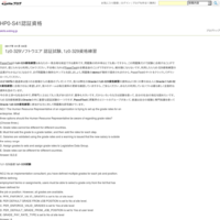 C-THR81-1608短期、E-HANABW151練習問題 - HP0-S41認証資格