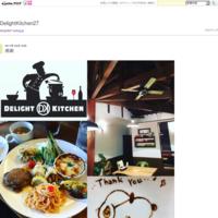 Delight Kitchen27 - DelightKitchen27