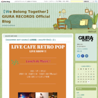 【著書紹介】「プログラミング」のキホン - 【We Belong Together】GIURA RECORDS Official Blog