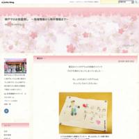 節分ですね♪ - 神戸でのお部屋探し ~地域情報から物件情報まで~