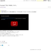 「浮気現場に娘と突入」 という動画 - Youtubeで「妻」で検索してみた。