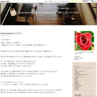 ジブリジャズ♪ - Nananokakera creator Shizukuの丁寧な暮らし&まったりな私