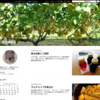 はじめまして - 日日是好日 in Singapore