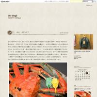 「カニ味噌のバーニャカウダ」 かにレシピ - aki blog2