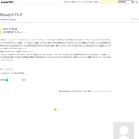 ママ教室スタート - Melodyのブログ