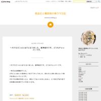 やわやわお好み焼きレシピ - 俺ウマ日記