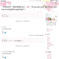 ♡基礎英語1♡〜ラジオ講座スタート〜 - 合格Get! 2018年中学受験終了組!Achieved!