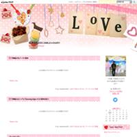バレンタインデー - 紘夏の気ままにSMILE★DIARY