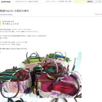 革巾着バッグミニ - 鞄屋Hajime 大阪府大東市