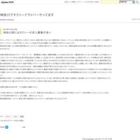神奈川県で転職するならこのタクシー会社 - 神奈川でタクシードライバーの求人探し