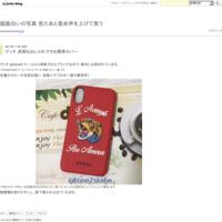 iphoneケース 一つ買ったらもう一つおまけ 特典 - 超面白いの写真 見たあと是非声を上げて笑う