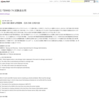 9A0-385 練習問題 - Adobe Experience Manager 6.0 Architect Exam - C-TBW60-74 試験過去問