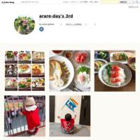黄色カニカマ - arare-day's 3rd