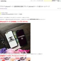 ルイ・ヴィトンは携帯ケースを販売し、跨界に遊び回るのトップブランドを揃い! - ブランド iphoneケース 通販情報 最新ブランド iphone8 ケース 紹介ホームページ