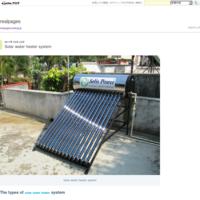 水を浄化するために一人の人間が太陽光を発する - realpages