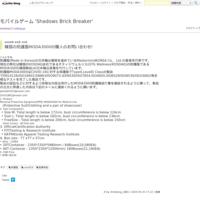 韓国の防護服MODA3000の購入のお問い合わせ! - モバイルゲーム 'Shadows Brick Breaker'