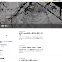 純愛アニメランキング俺のおすすめTOP10 - 抱き枕カバー