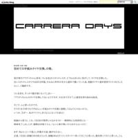 初めての手組みタイヤ交換。の巻。 - Carrera Days