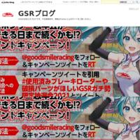 ファイナルラップ、最後のシケインで掴んだ4位!SUPER GT第3戦鈴鹿レポート! - GSRブログ