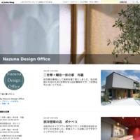 bar hotel箱根香山 - Nazuna Design Office